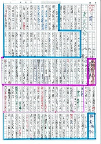 e_kokorohibiku_aida1711.jpg
