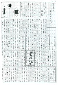 e_marktokyo_takeuchi1711.jpg