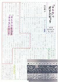 e_minna_aoyama1711.jpg