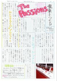 e_mirai_yamada1711.jpg