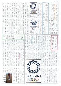 e_olyhimeta1711.jpg