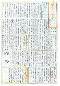 e_tokyogames_kawai1711.jpg
