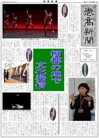 makiko_np1801.jpg