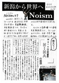 niigatasekai_hoso1801.jpg