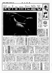 seizan_edit1801.jpg