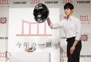 2018年の「今年の一皿」に選ばれたサバ=2018年12月6日午後、東京都内のホテル