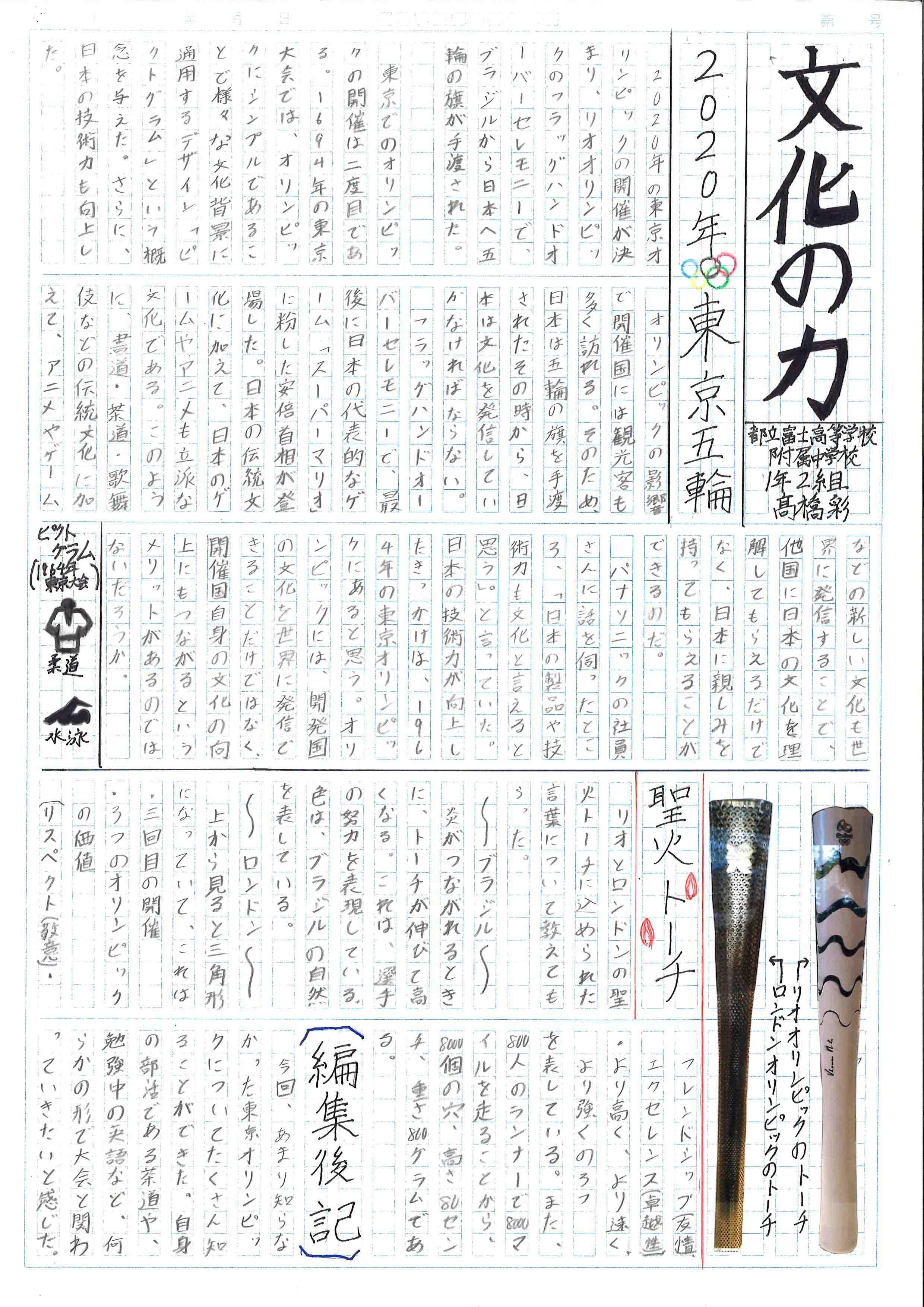 http://bunp.47news.jp/event/images/e_bunkachikara_takahasi1711.jpg