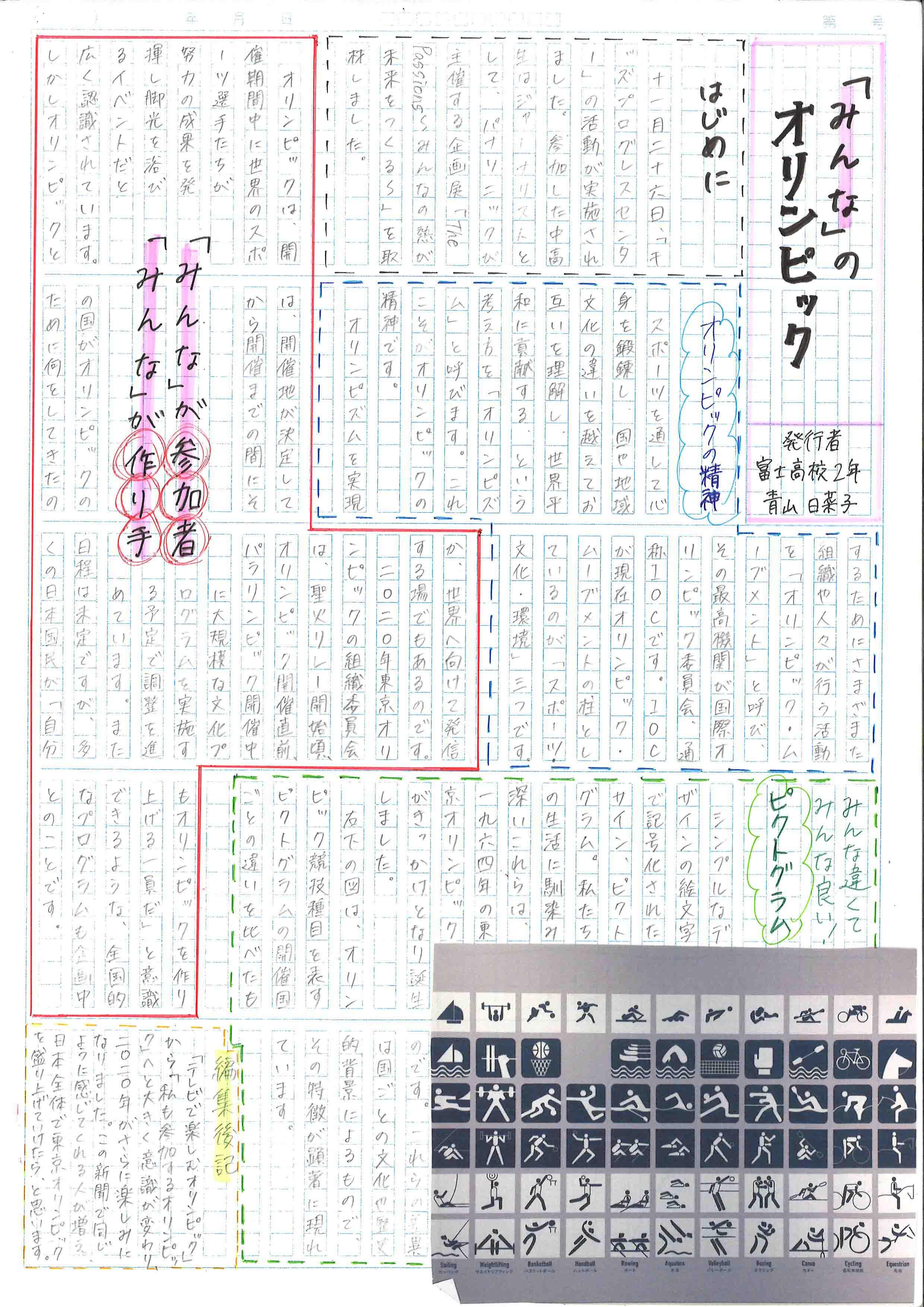 http://bunp.47news.jp/event/images/e_minna_aoyama1711.jpg