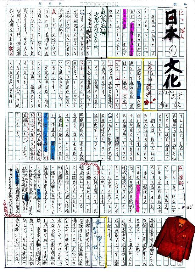 http://bunp.47news.jp/event/images/e_nihonbunka_aida1711.jpg