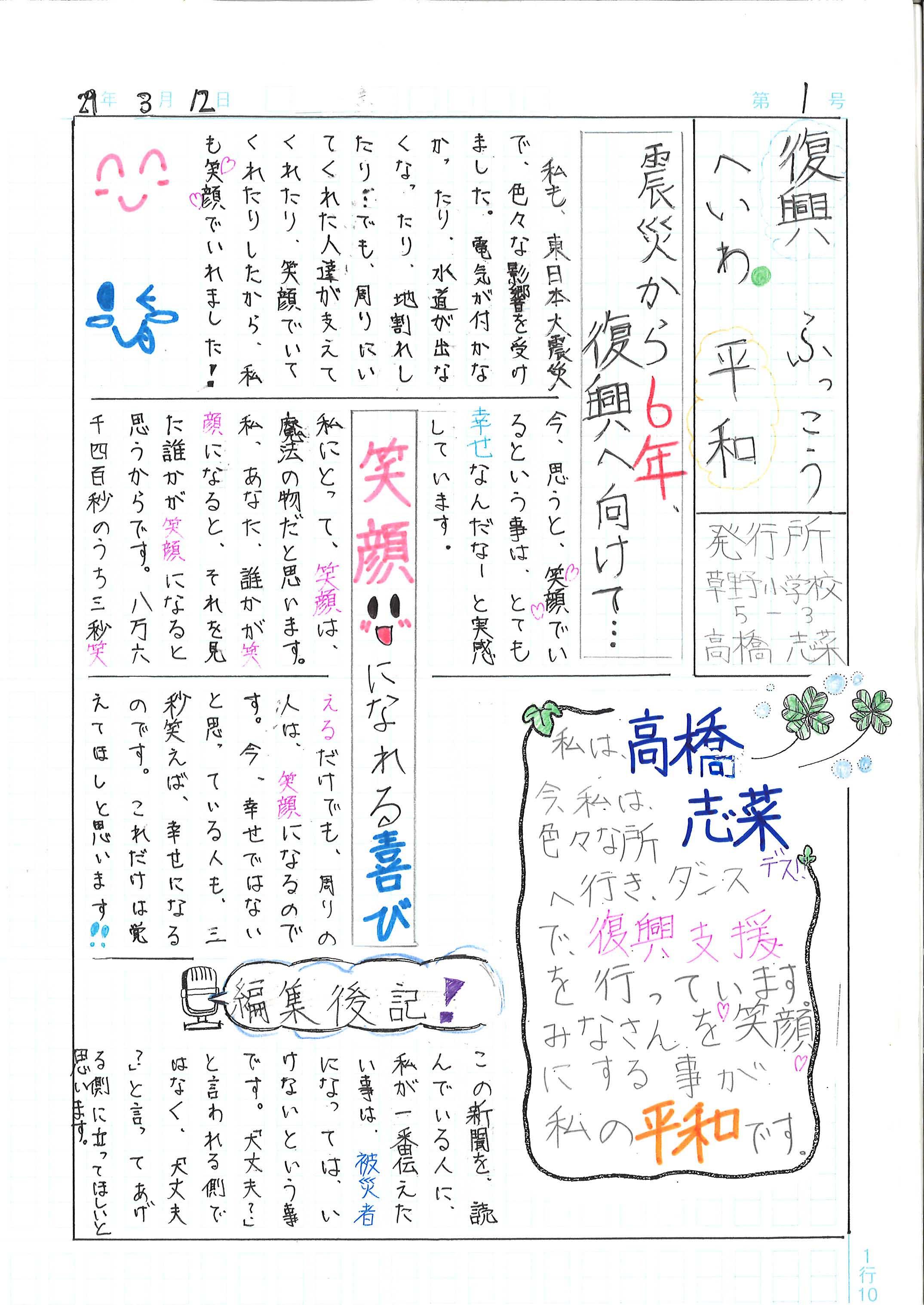 http://bunp.47news.jp/event/images/min1012_001.jpg