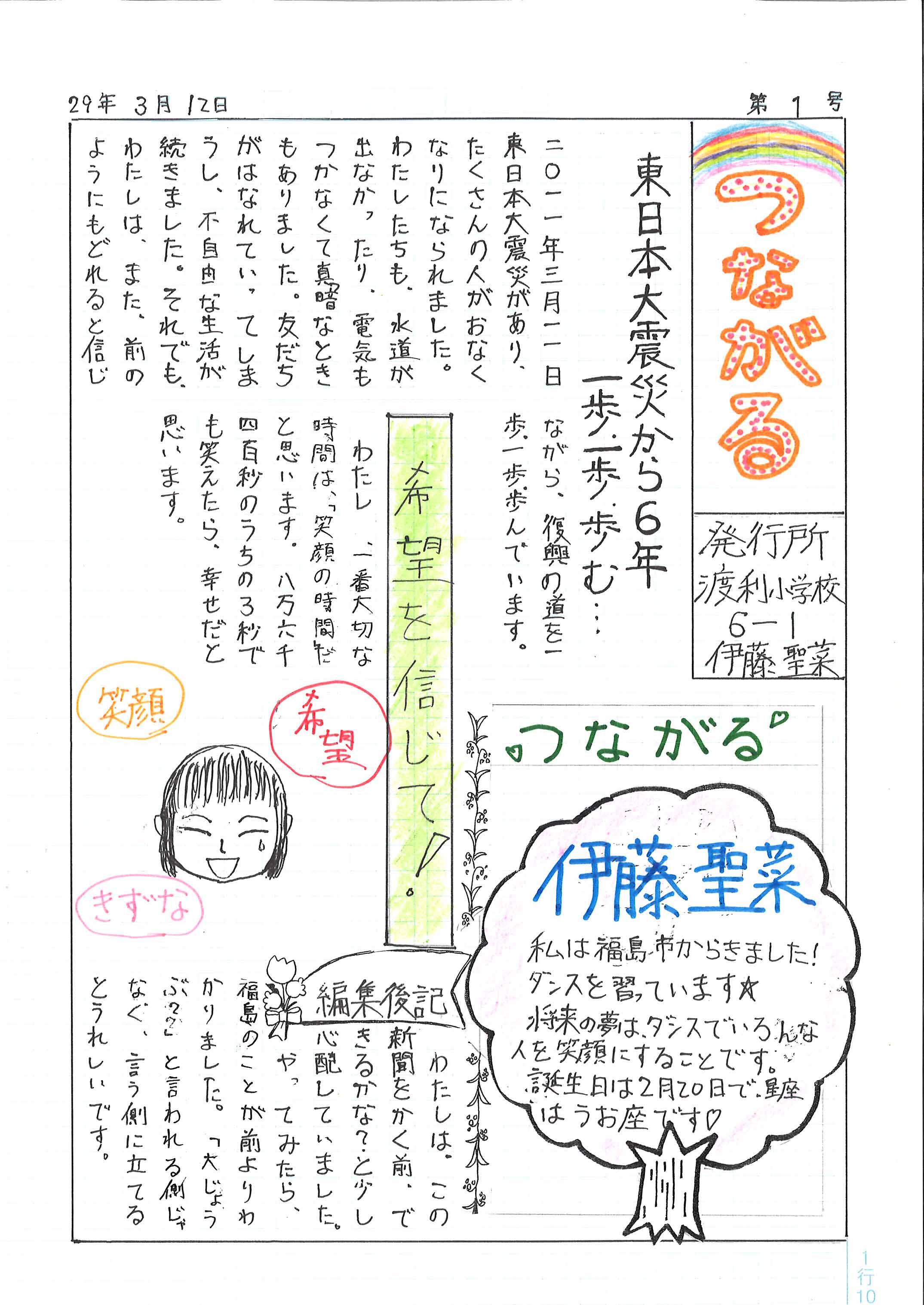 http://bunp.47news.jp/event/images/min1012_003.jpg