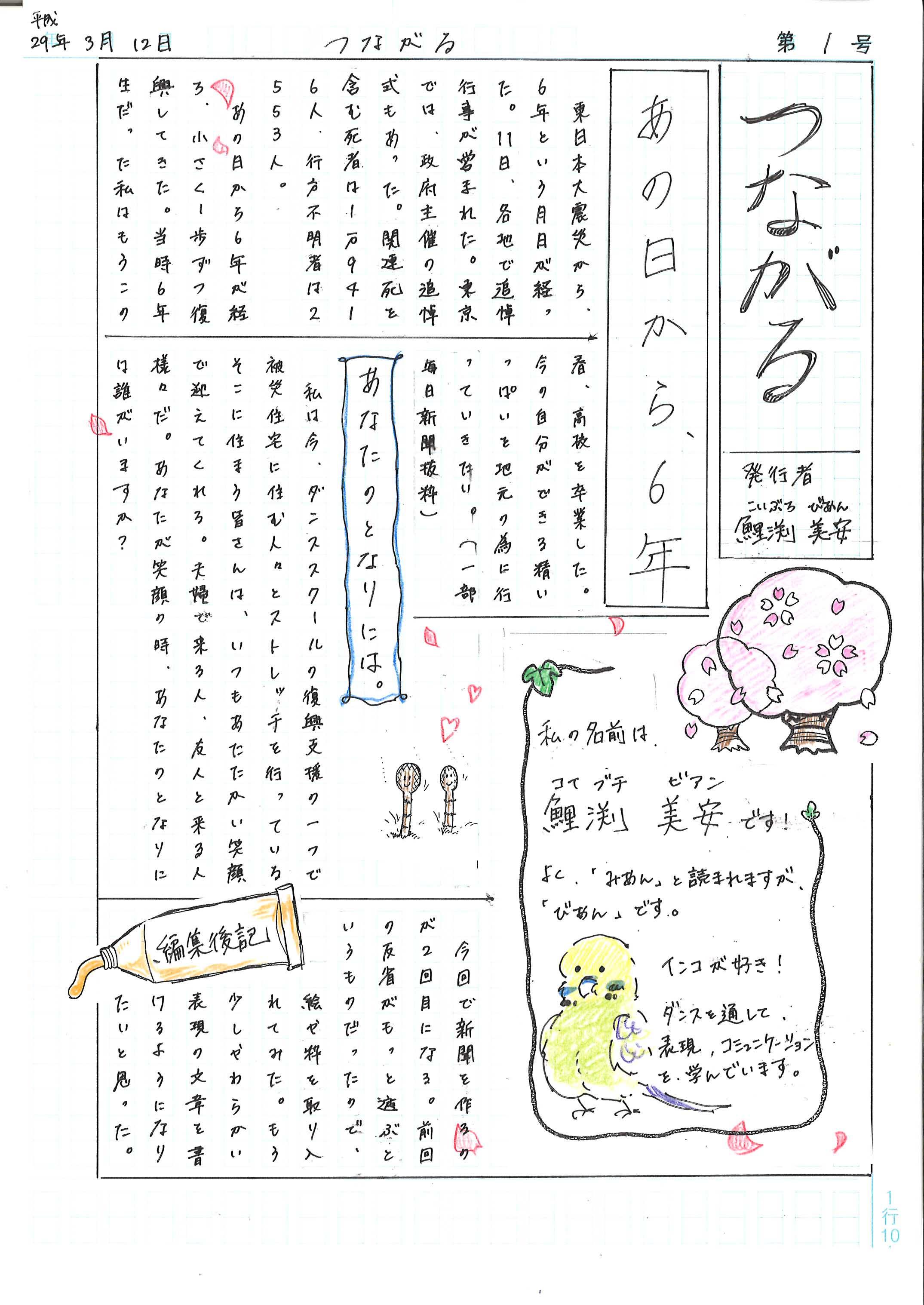 http://bunp.47news.jp/event/images/min1012_004.jpg