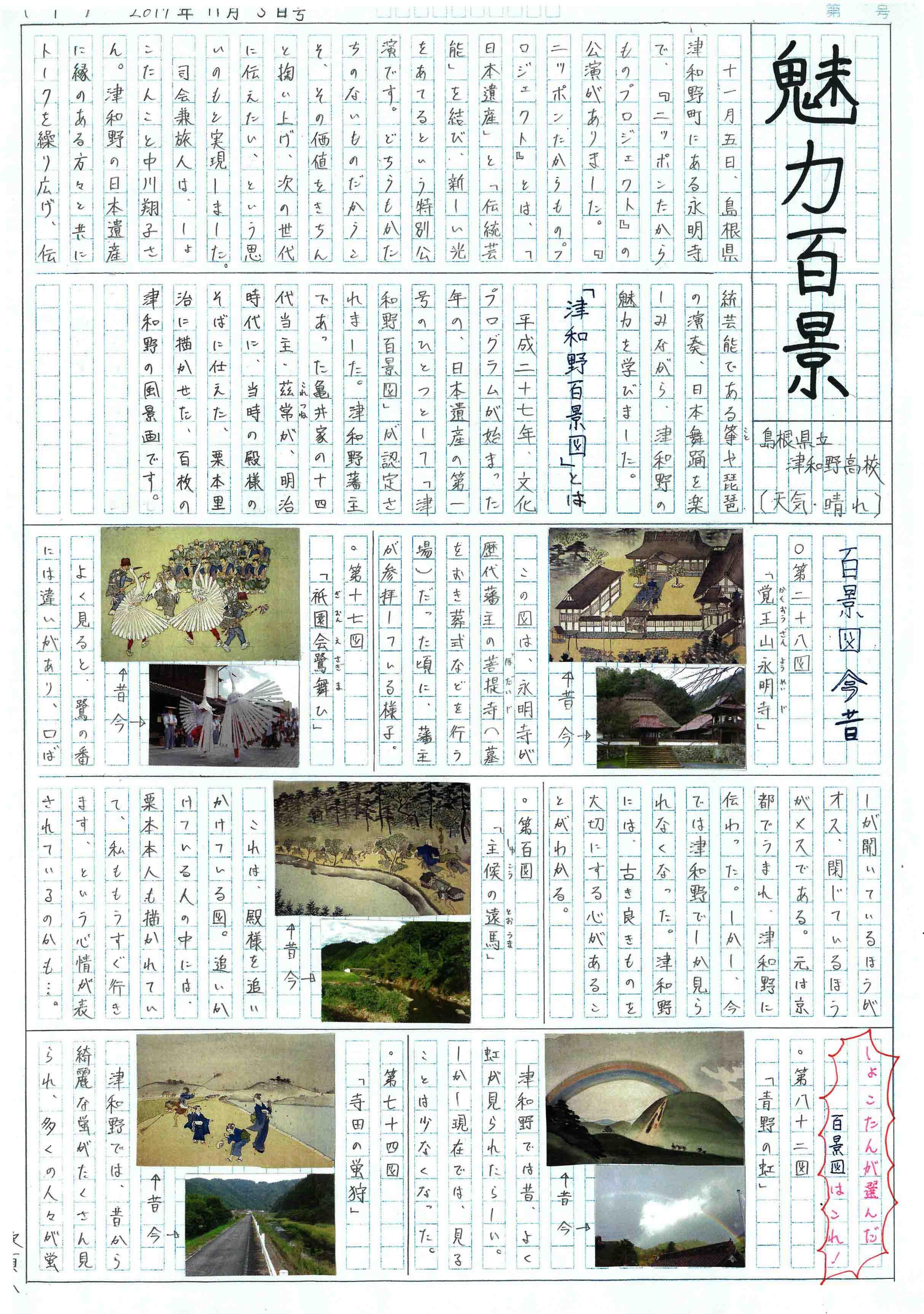 http://bunp.47news.jp/event/images/mpage1.jpg
