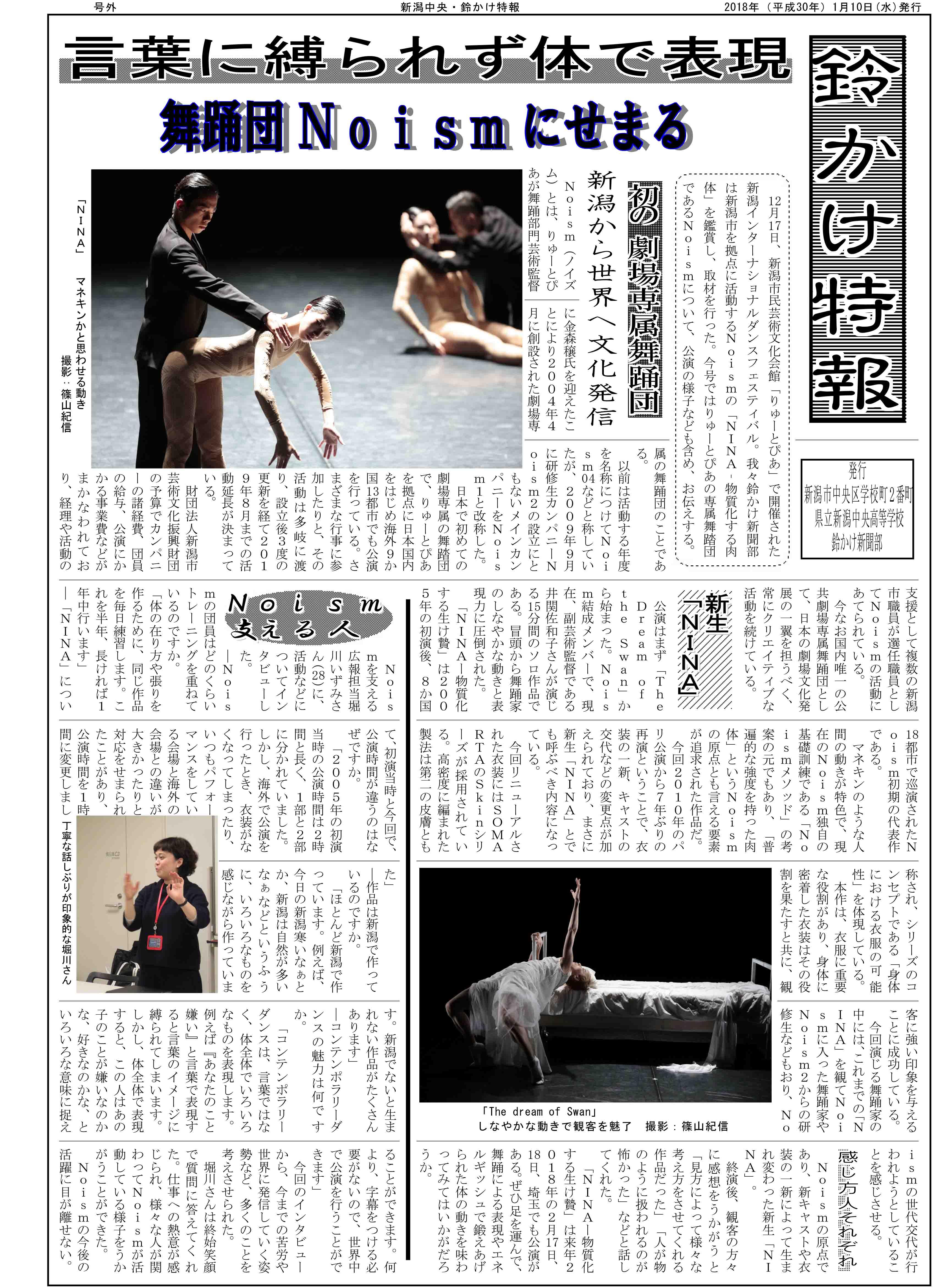 http://bunp.47news.jp/event/images/suzukake_np1801.jpg