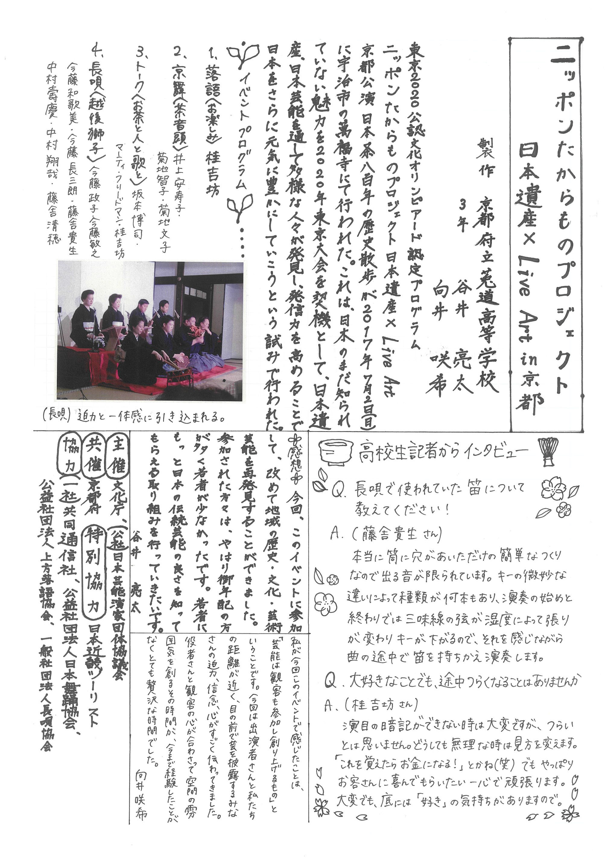http://bunp.47news.jp/event/images/todoush201707.jpg