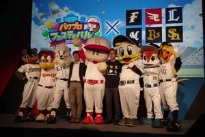 昨年の東京ゲームショウで「実況パワフルプロ野球」シリーズのeスポーツ大会実施について発表された=2016年9月16日、千葉市の幕張メッセ