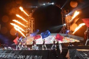 2018年平昌冬季五輪へ向け、韓国北東部の春川で開かれたイベント=2017年7月22日(共同)