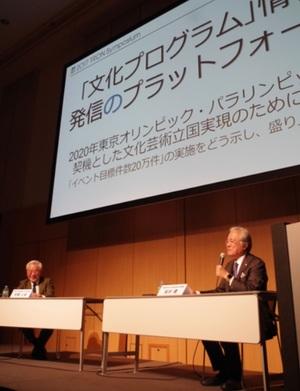 「文化情報プラットフォーム」のシンポジウムで意見交換する坂村健さん(右)と青柳正規さん=2017年12月15日、東京都港区