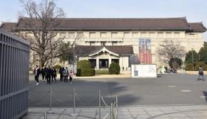上野 国立 博物館
