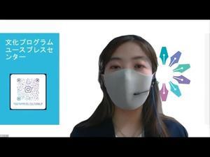 高校生による「はやぶさ2」オンライン取材会をサポートする田矢美桜奈さん