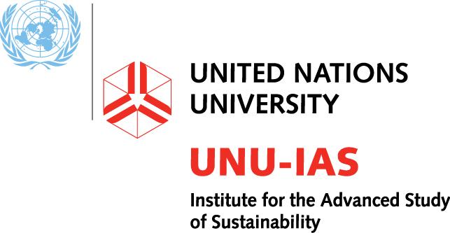 国連大学サステイナビリティ高等研究所