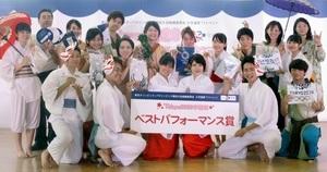 「東京2020学園祭」でベストパフォーマンス賞を受賞した東海大のチーム=2017年6月24日午後、東京都港区の明治学院大