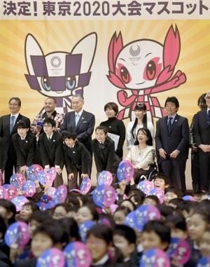2020年東京五輪・パラリンピックのマスコットが発表され記念撮影する児童と関係者=2018年2月28日午後、東京都品川区の区立豊葉の杜学園