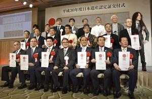 「日本遺産」の認定証交付式に出席した関係自治体の首長ら=2018年5月24日午後、東京都千代田区