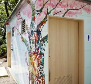 桜の木が現れたアートトイレ=東京都豊島区